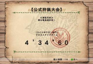2012_11_24_2_19_13.jpg