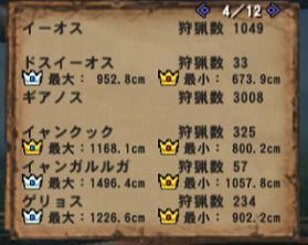 2012_5_26_13_25_41-crop.jpg