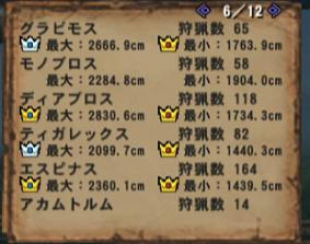 2012_5_26_13_25_46-crop.jpg
