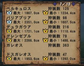2012_5_26_13_25_48-crop.jpg