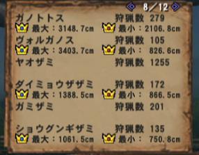 2012_5_26_13_25_51-crop.jpg