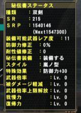 2012_5_26_13_28_25-crop.jpg