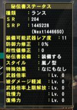 2012_5_26_13_28_32-crop.jpg
