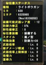 2012_5_26_13_28_35-crop.jpg