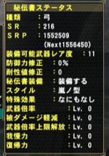 2012_5_26_13_28_38-crop.jpg