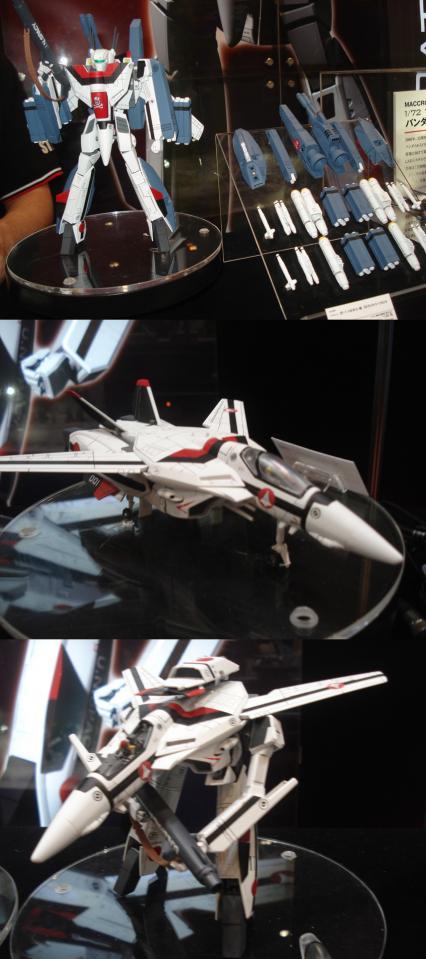 バンダイVF-1S