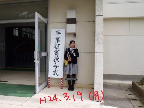 P3200549.jpg