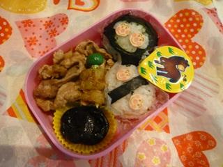 ブログ2 1121お弁当 (1)