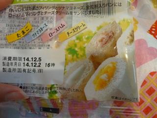 ブログ2 1205お弁当 (2)