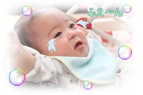 IMG_3809_convert_20120407031034.jpg
