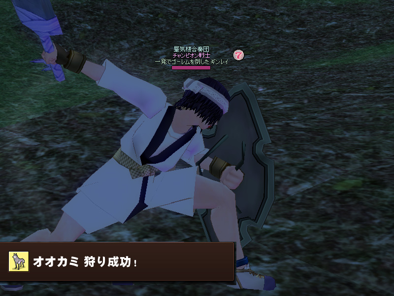 厄介な<br />黒ヒョウ3