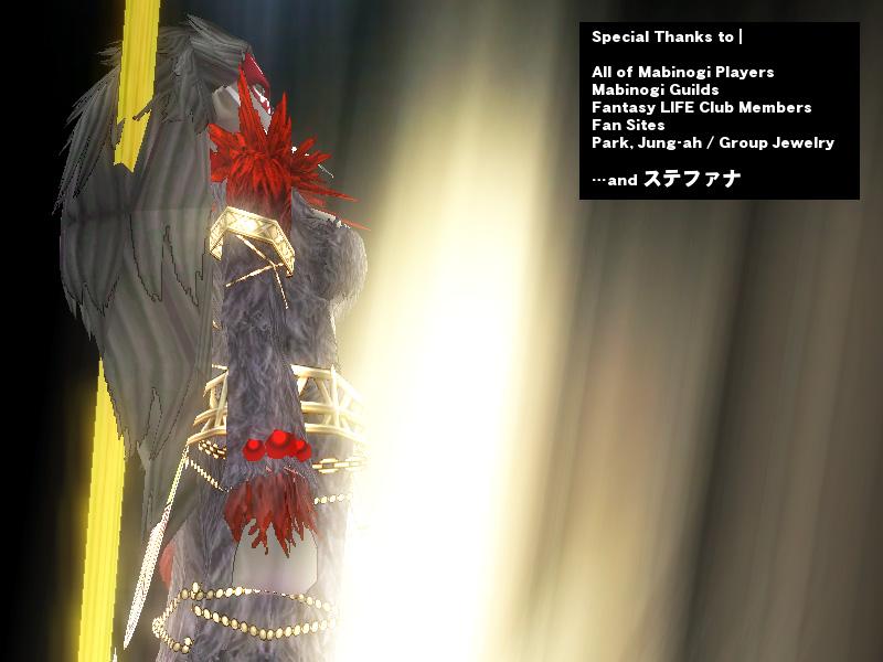 ステファナ・G1ギブネン戦闘4