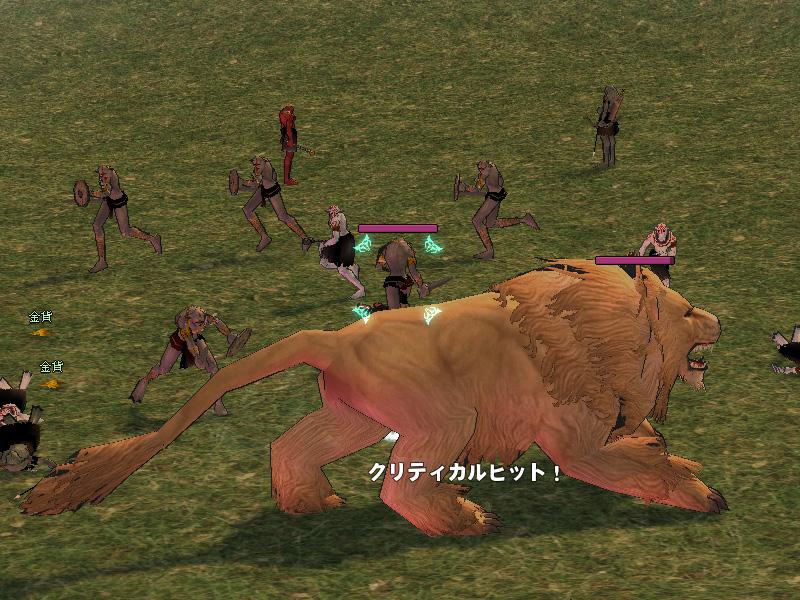 巨大ライオンになる
