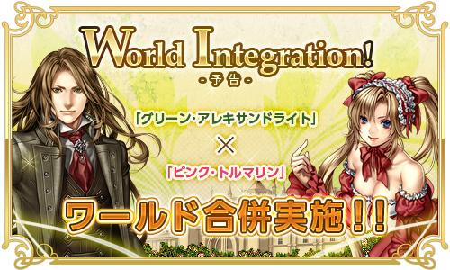 world[1]
