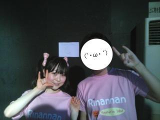 snap985.jpg