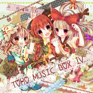TOHO MUSIC BOX Ⅳ
