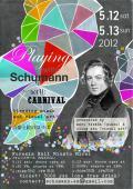 schumann_act2_flyer_web.jpg