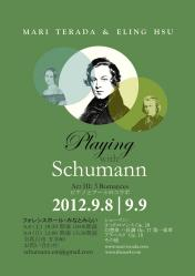 schumann_act3_flyer_web.jpg