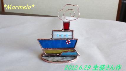 ヨットのカードスタンド