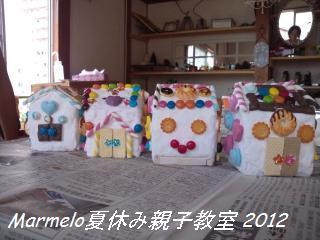 2012夏休み親子教室スイーツデコ