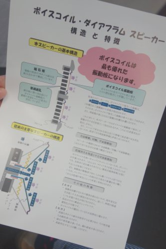 20141217_6.jpg