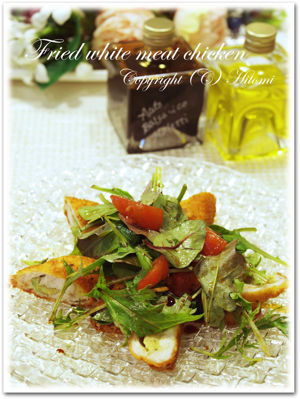 ササミのアボカドカツレツ サラダ仕立て