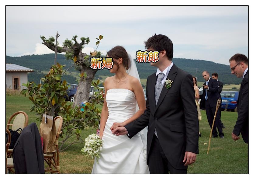 Page_4_20130704061035.jpg