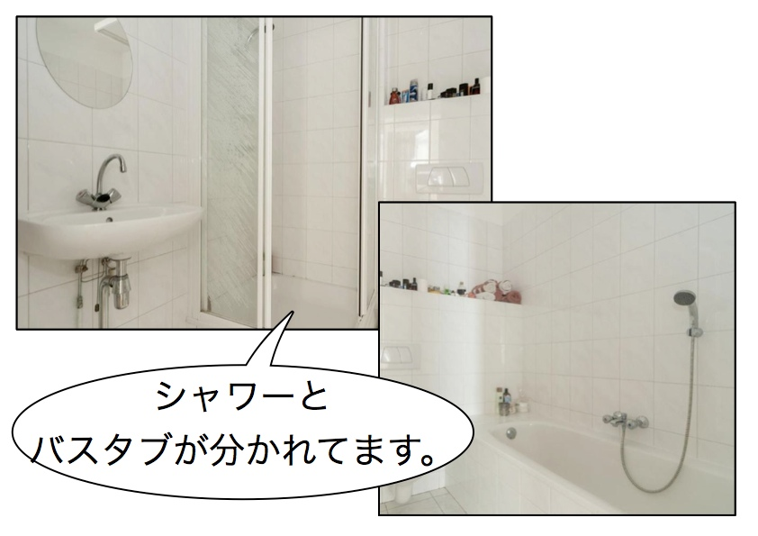 Page_8_20130919062715ada.jpg