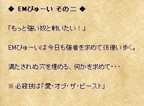 カカシクエ3