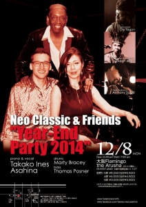 Neo Classic 2014