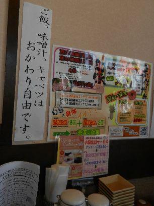 3匹のこぶた+ 飯田市+(11)