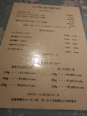 3匹の子ぶた 門前仲町+(5)