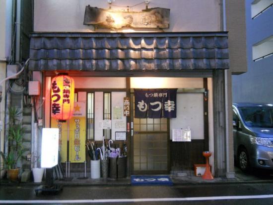 博多うまいものツアー2011-8 (28)