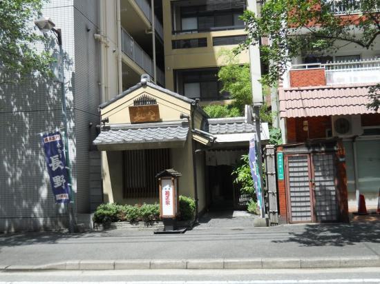 博多うまいものツアー2011-8 (31)