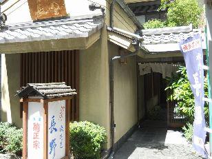 博多うまいものツアー2011-8 (32)