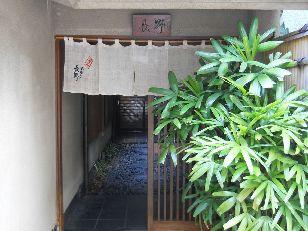 博多うまいものツアー2011-8 (51)