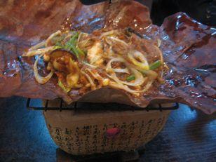 朴葉みそ焼き+(1)