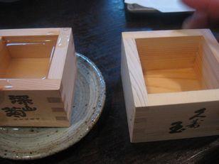 飛騨の地酒+(2)