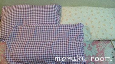 枕カバー3