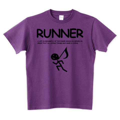 Runner_トリニティ