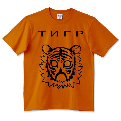 Tiger Mask_t