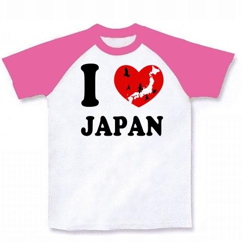 日本_ラグランTシャツ