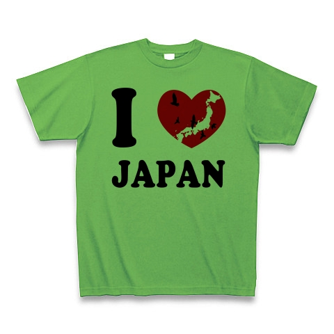 日本_ブライトグリー