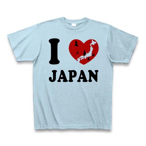 日本_ライトブルー