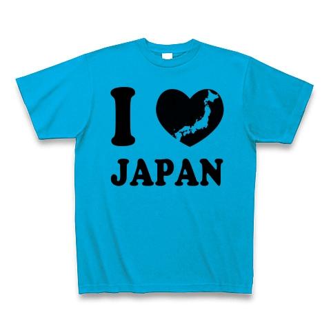 日本_ターコイズ