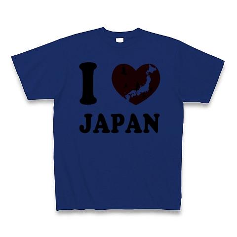 日本_ロイヤルブルー