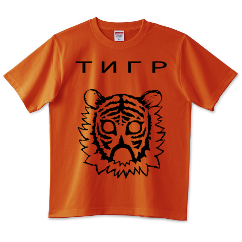 Tiger Mask_t-shirts