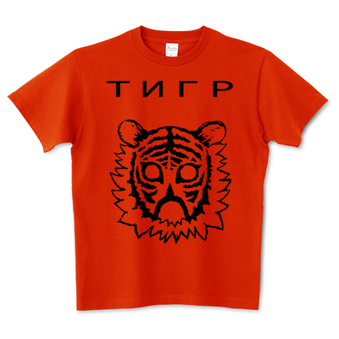 Tiger Mask_tシャツ
