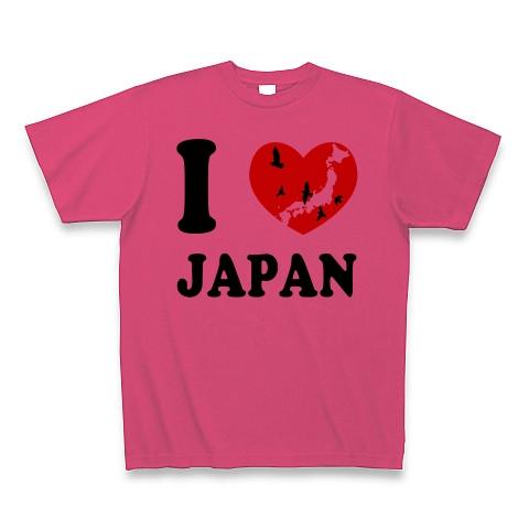 I Love Japan_t_ホットピンク