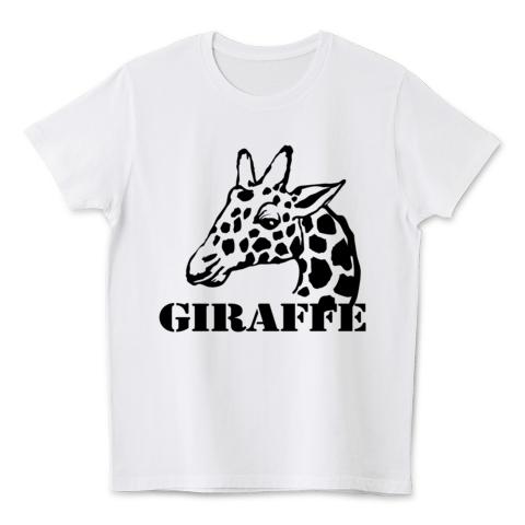 Giraffe_t